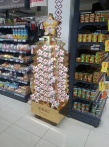Ferrero (8)